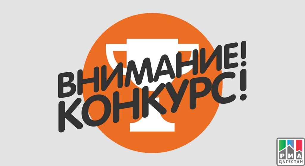 Туристический потенциал Дагестана презентовали в российской столице