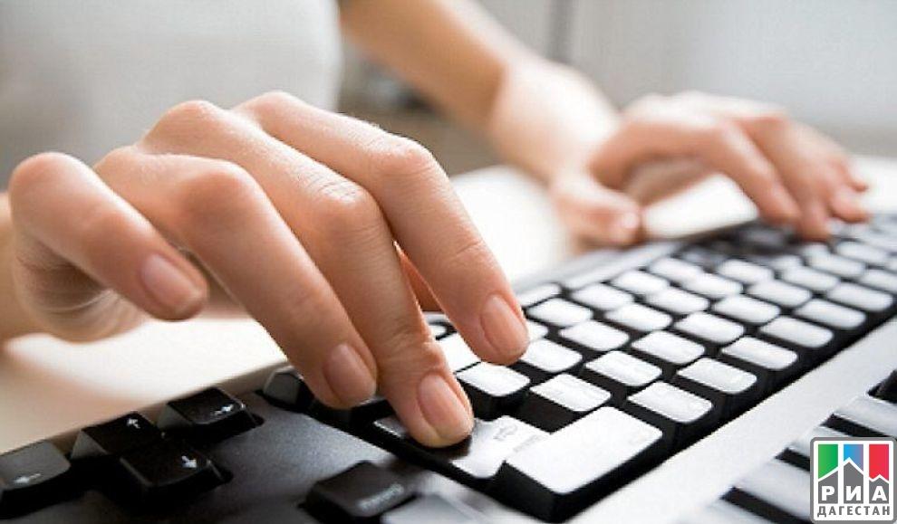 Стартовал региональный этап Всероссийской интернет-олимпиады для школьников назнание ПДД