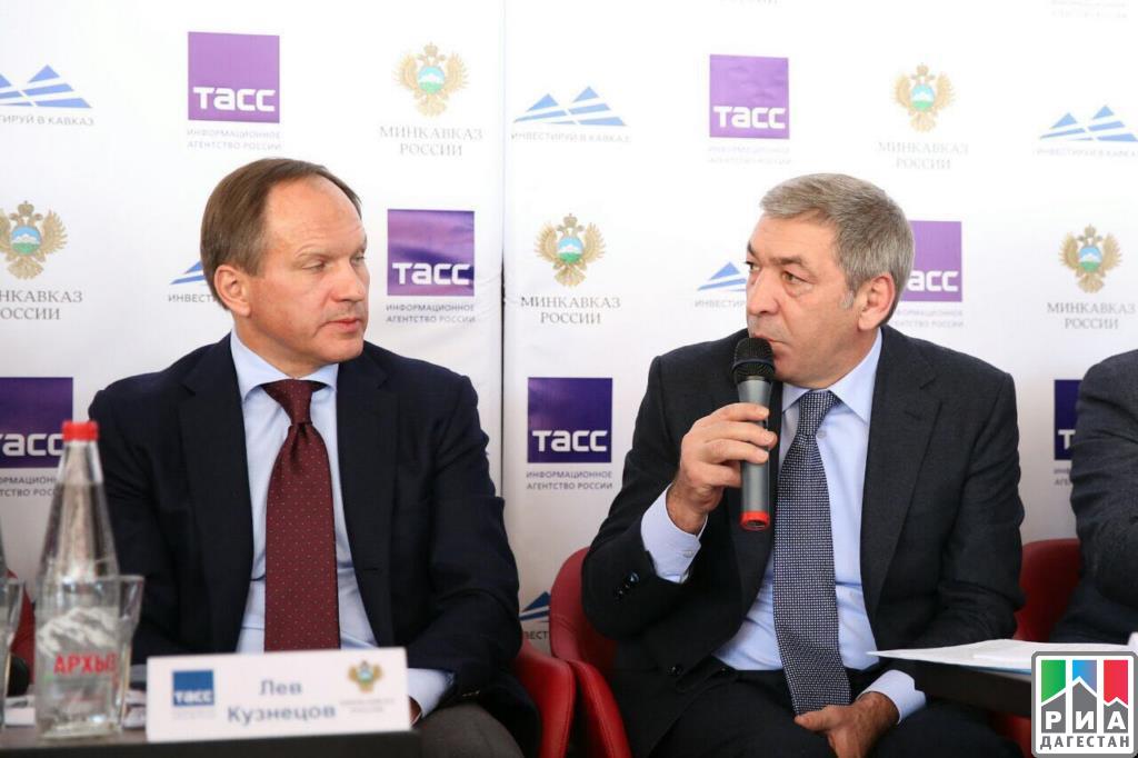ВКарачаево-Черкесии открыласьII бизнес-конференция «Инвестируй вКавказ!»