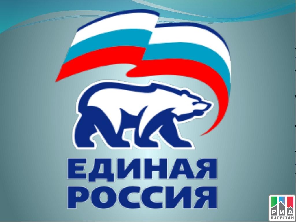 «Единая Россия» рассмотрит в областях предложения пореализации Послания Президента