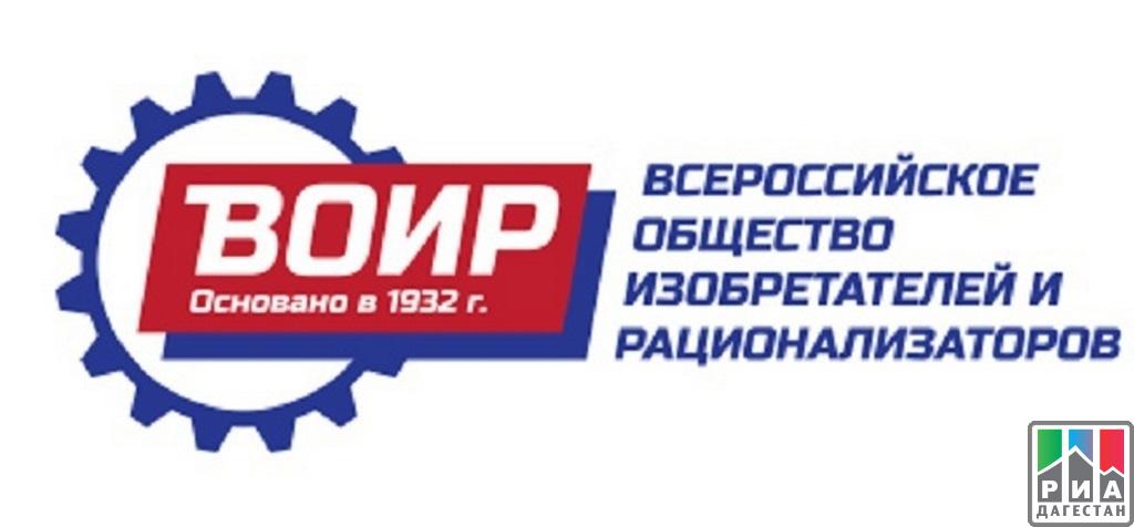 Член всероссийского общества изобретателей и рационализаторов