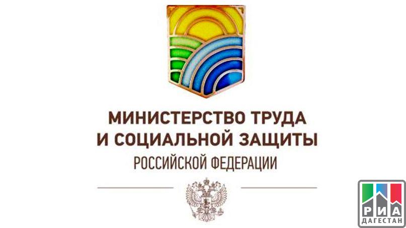 Минтруд РФ проводит опрос жителей омерах по увеличению рождаемости