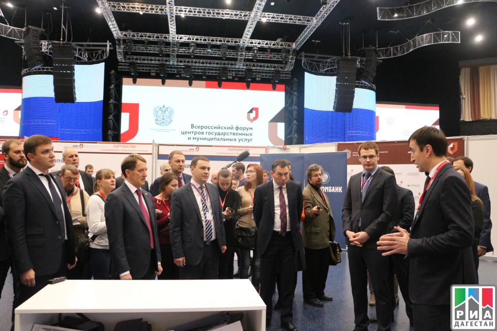 НаВсероссийском пленуме госуслуг воронежский МФЦ подчеркнули в 3-х номинациях