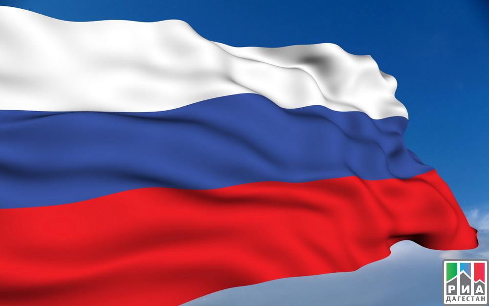 ВДагестане идет подготовка кпразднованию Дня РФ