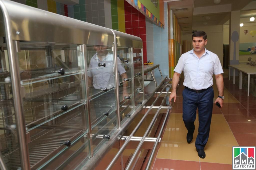 Казанский Приволжский федеральный университет