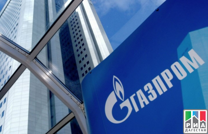 «Газпром» может сохранить дивиденды-2016 науровне 7,89 руб заакцию