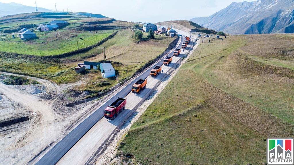 Строительство дороги ктуркомплексу «Матлас» вДагестане окончено