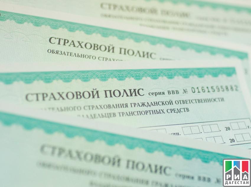 ВКузбассе начали выдавать электронные полисы ОСАГО