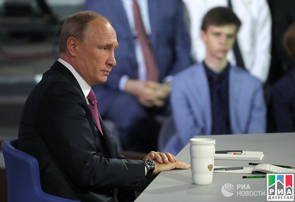 Владимир Путин ответил навопрос о цельном  образовательном пространстве