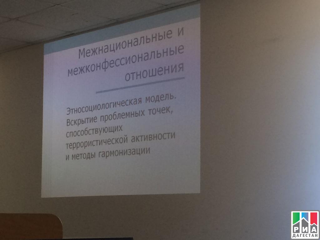 Дагестанским СМИ поведали обинформационном сопротивлении экстремизму итерроризму