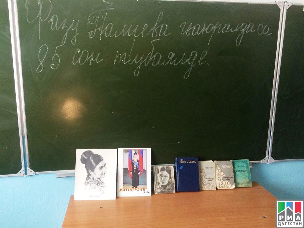 ВМахачкале состоится открытие монумента Фазу Алиевой