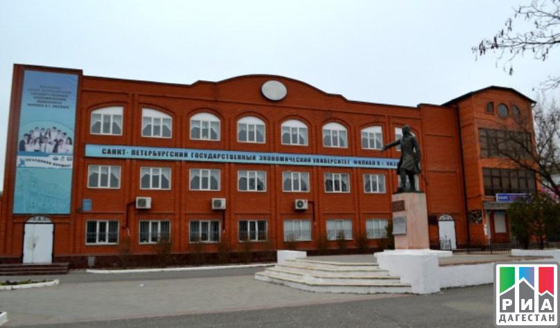Филиал Финэка вВеликом Новгороде лишили национальной аккредитации