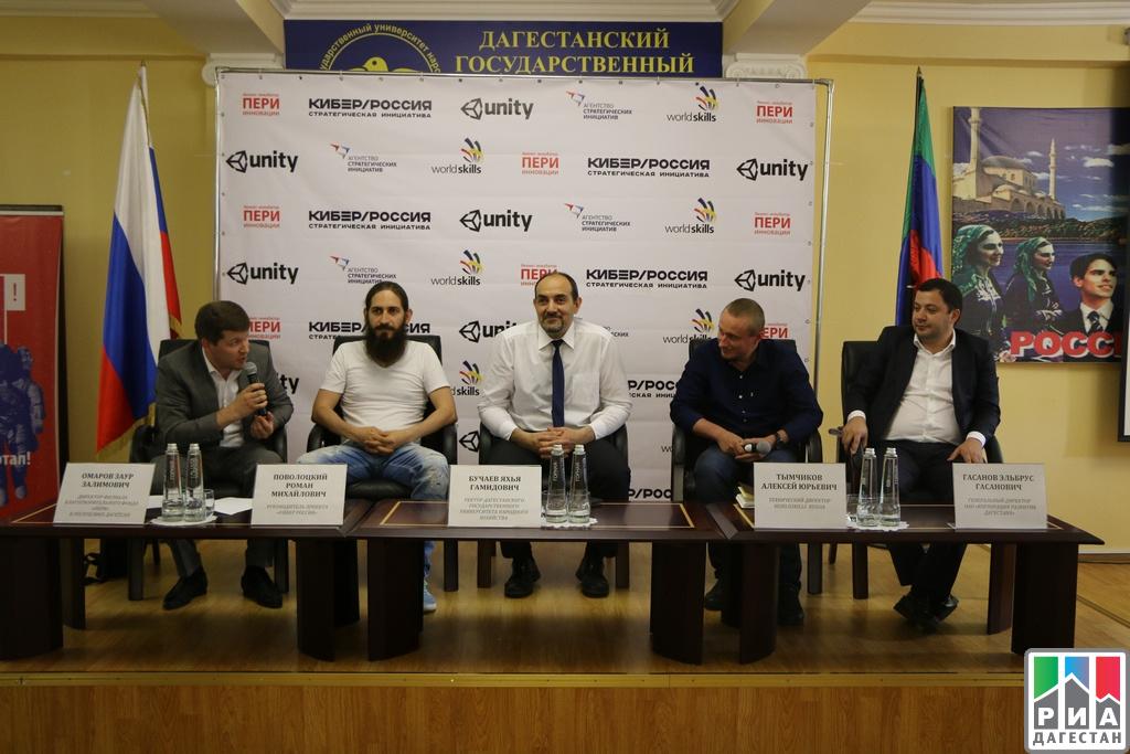 Набазе бизнес-инкубатора «ПЕРИ Инновации» началась реализация федеральной образовательной программы «Кибер Россия»