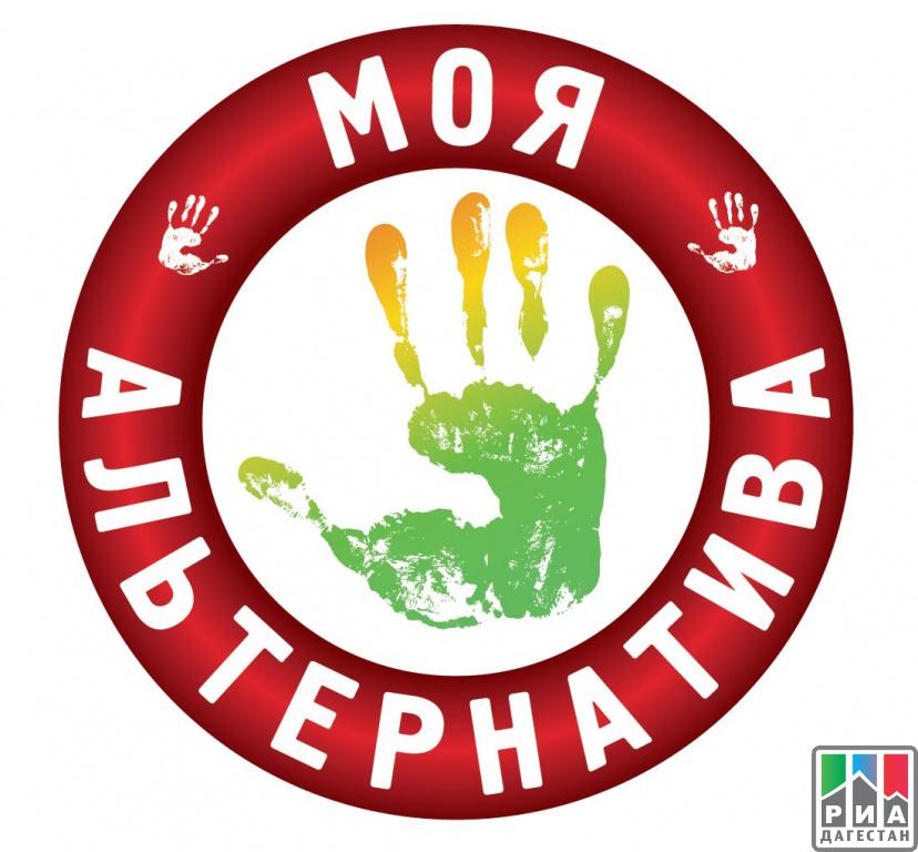 Всероссийский конкурс видеороликов приглашает дагестанскую молодежь