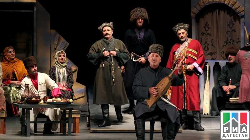 Театральный конкурс «Воспевшие Дагестан» стартует вМахачкале