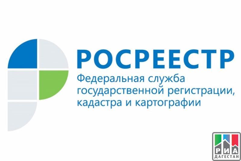 Новые сервисы стали доступны насайте Росреестра Подмосковья