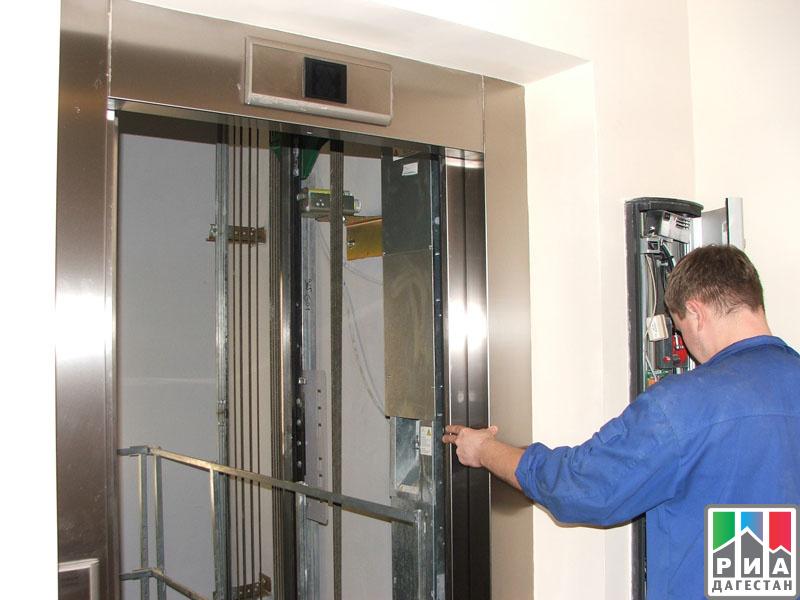 ВДагестане попрограмме капремонта поменяют неменее 30 лифтов вжилых домах
