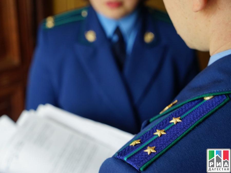 f3f49eb3a Прокуратурой района проведена проверка соблюдения действующего  законодательства, регламентирующего порядок перевода обучающихся из одной  организации, ...