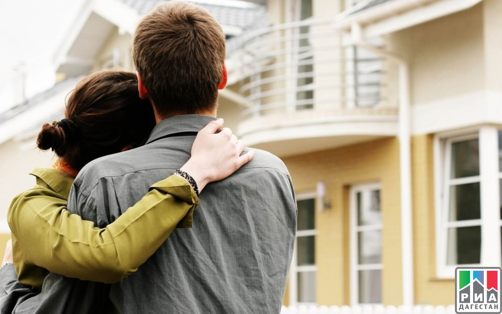 500 молодых семей вДагестане доконца года обзаведутся жильем