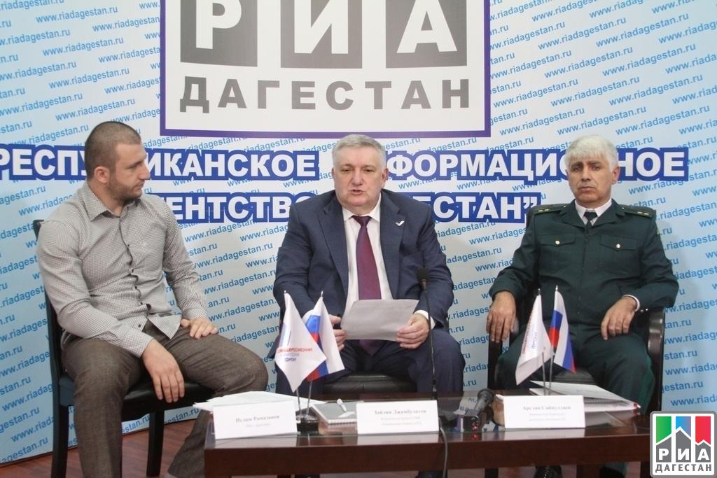 Республика Дагестан присоединится коВсероссийской экологической акции «Генеральная уборка страны»