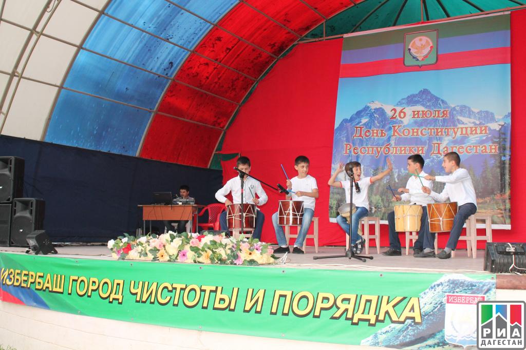 Открытки с днем конституции дагестана