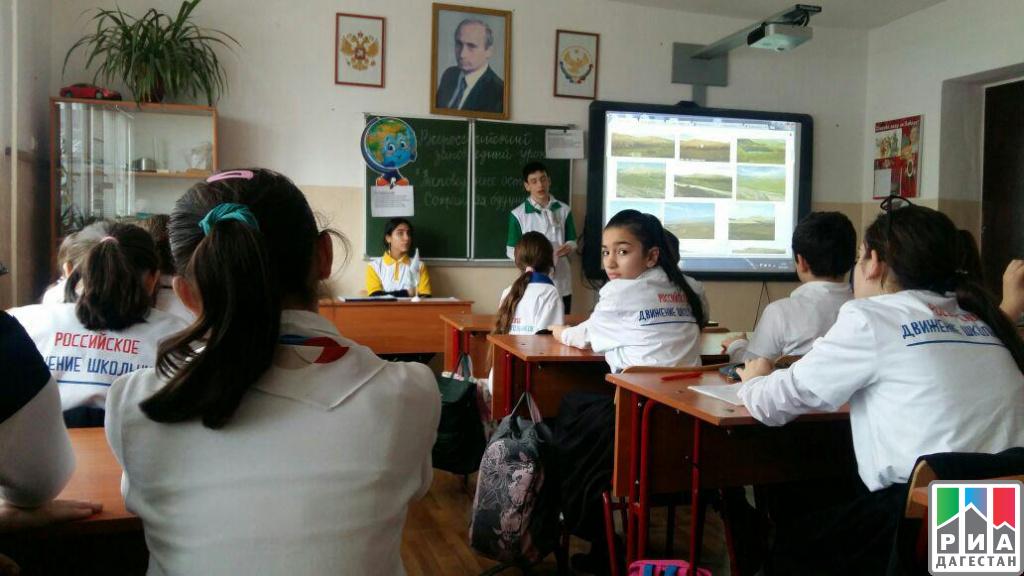 В неменее сорока областях Российской Федерации прошли «Всероссийские заповедные уроки»