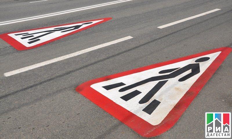 Новшество  для безопасности на трассах . ВДагестане появятся Дублирующие дорожные знаки