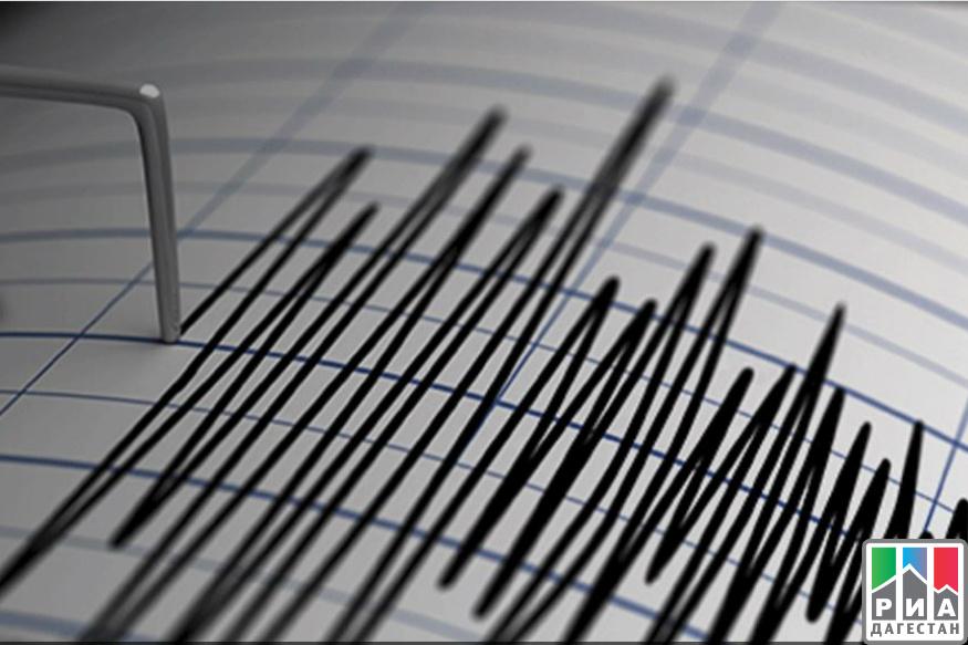 ДАГЕСТАН. Землетрясение магнитудой 4,5 произошло в Дагестане