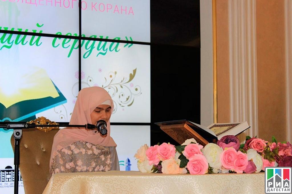 Молодая махачкалинка заняла призовое место наконкурсе чтецов Корана «Озаряющие сердца»
