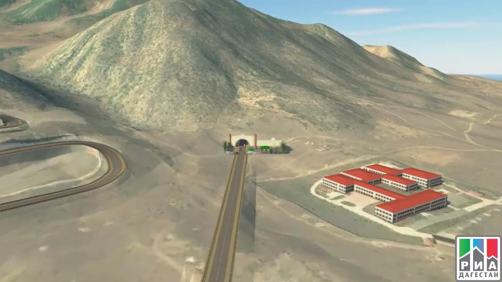 Под Буйнакским перевалом планируется построить тоннель