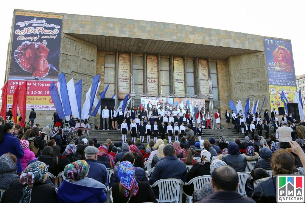 ВМахачкале состоялось праздничное собрание, приуроченное коДню народного единства