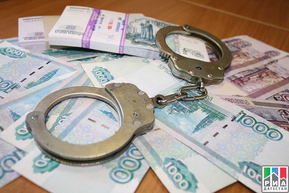 Пообвинению вполучении взятки перед судом предстанет прежний работник дагестанского Росреестра