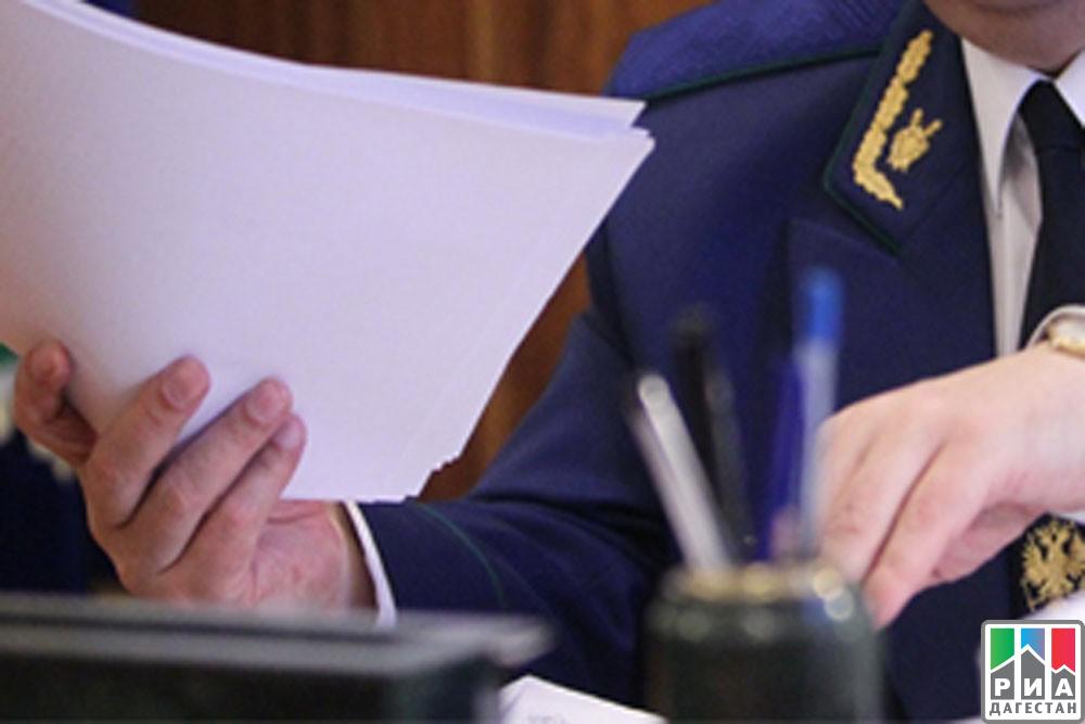 Дагестанского следователя подозревают ввымогательстве имущества на63 млн