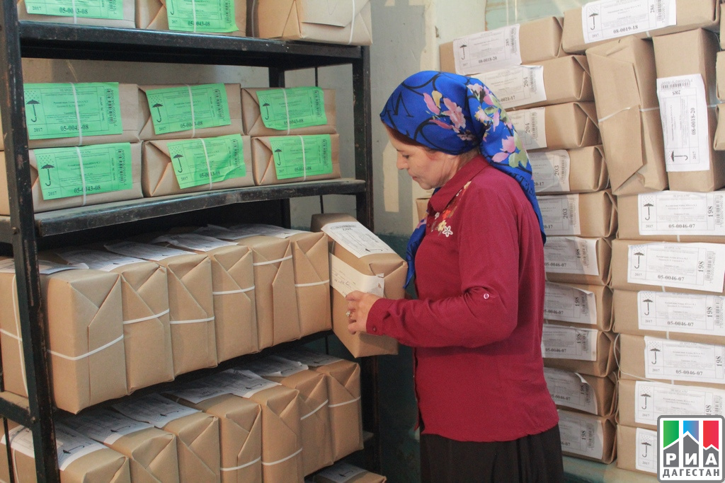 Вгорода ирайоны Дагестана доставили ученические учебники