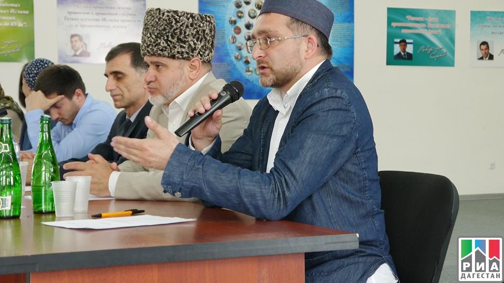 Сайты Знакомств Мусульман Дагестана