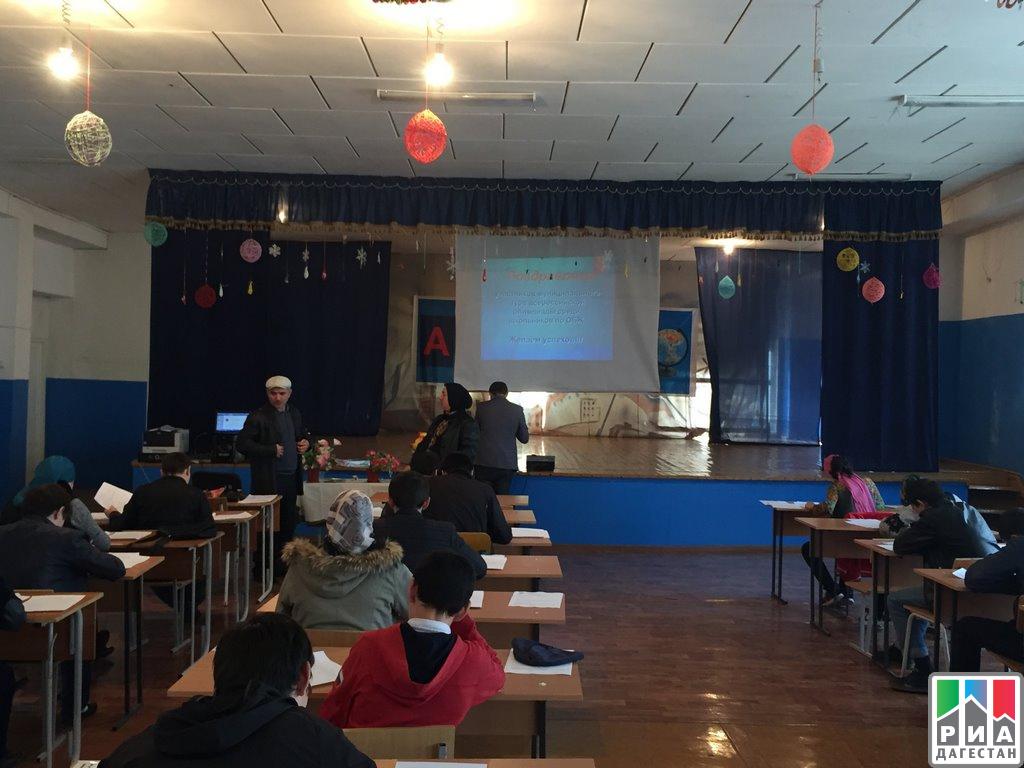 Городской этап Всероссийской олимпиады школьников стартовал вУнцукульском районе