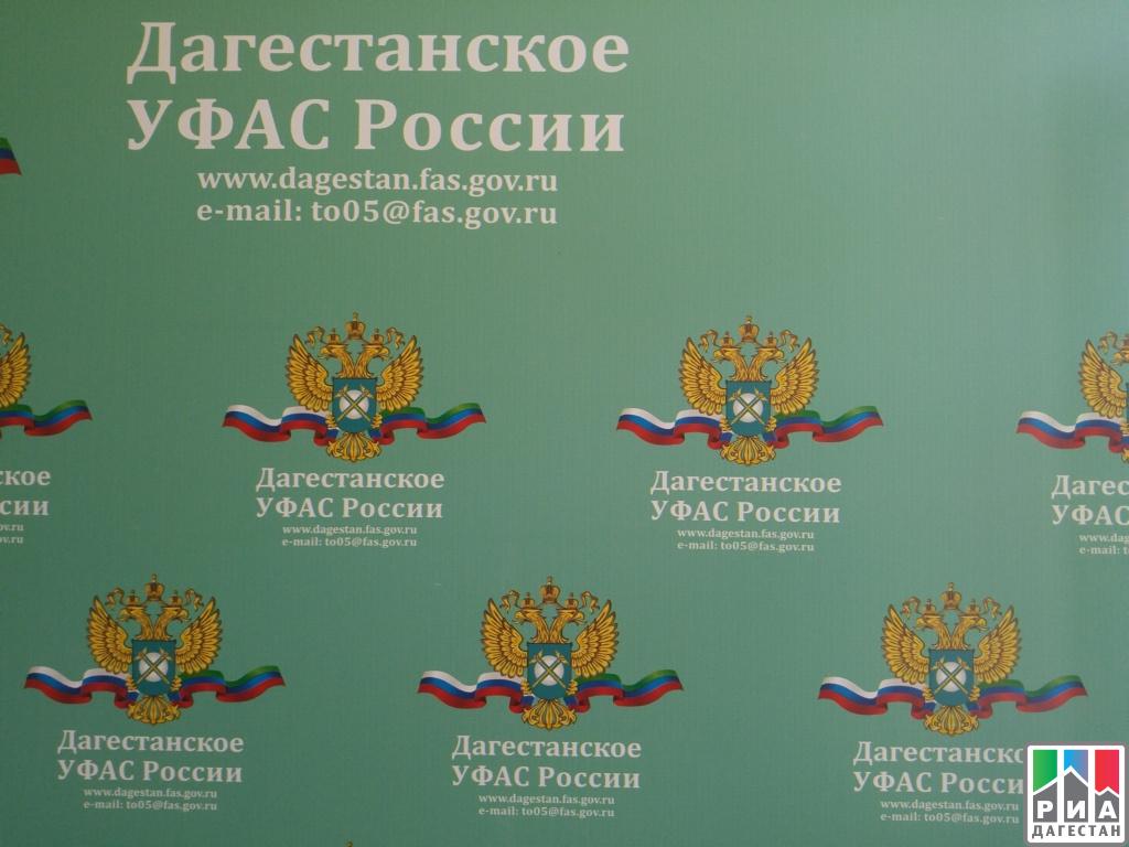 ФАС возбудила дело вотношении мэрии Каспийска