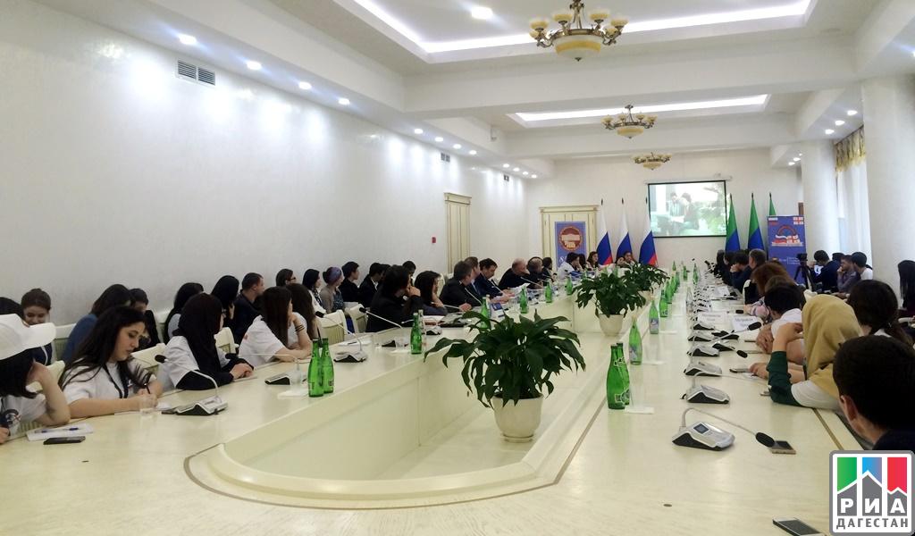 Международная встреча «Россия и Грузия – обретая будущее» состоялась в Махачкале