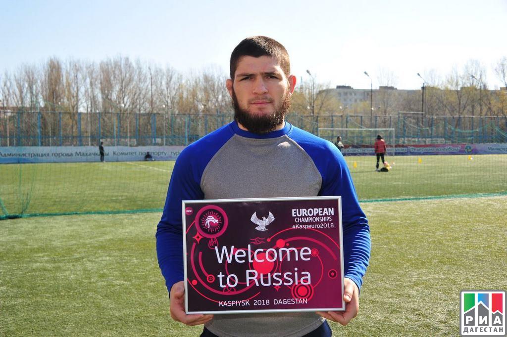 Хабиб Нурмагомедов поддержал флешмоб чемпионата Европы поспортивной борьбе