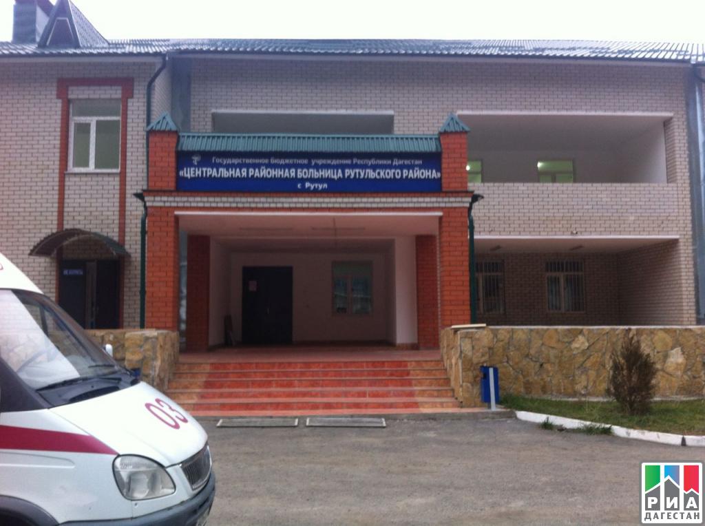 ВРутульском районе Дагестана открыли новейшую клинику