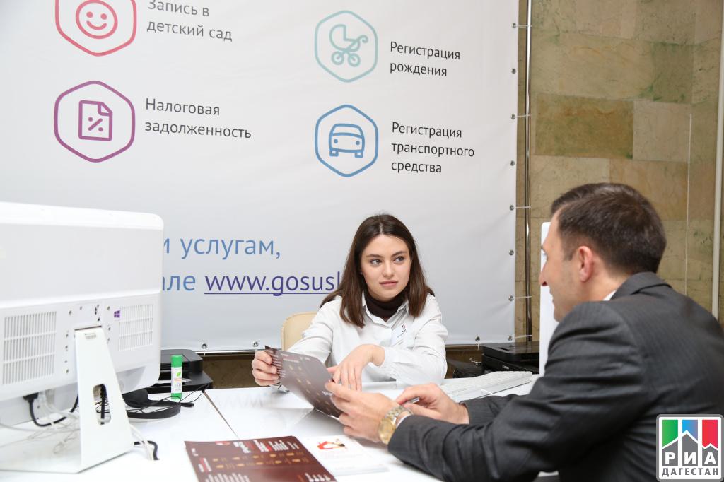 Дагестан стал лидером по количеству гражданна портале госуслуг среди регионов РФ