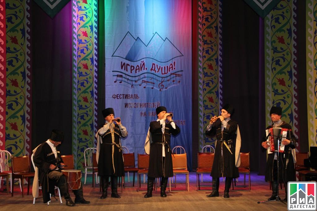 ВДагестане стартовал XII Международный фестиваль «Играй, душа!»