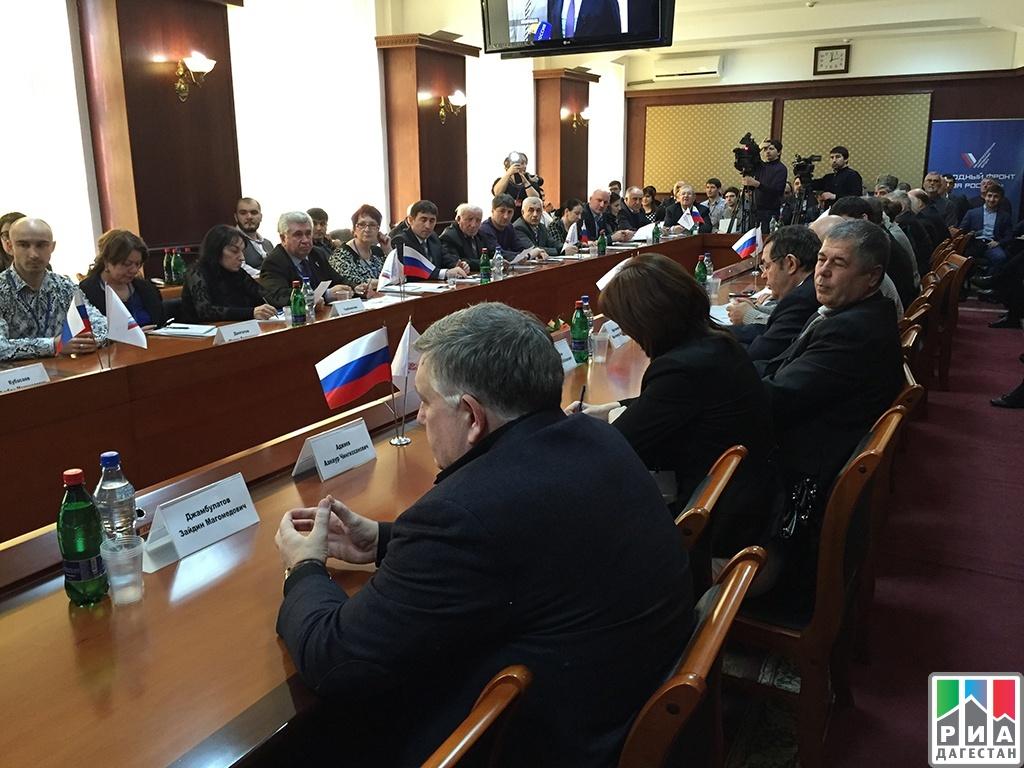 смотреть дагестанские члены