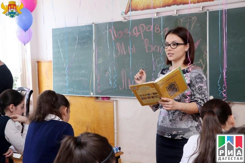 Лучший педагог  года Республики Дагестан получит вподарок квартиру вМахачкале