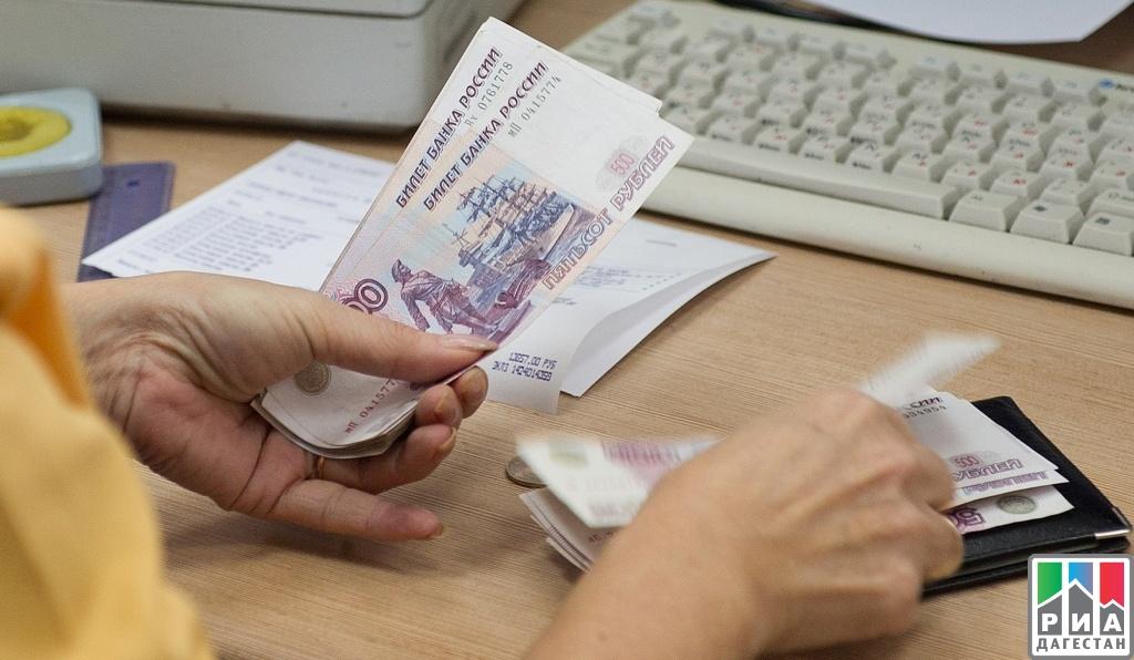Банк открытие вклады для пенсионеров