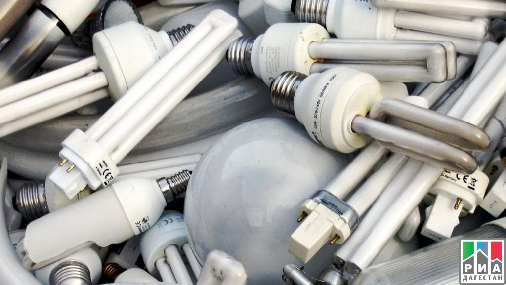 Набазе КЭМЗ откроют пункт поутилизации энергосберегающих ламп
