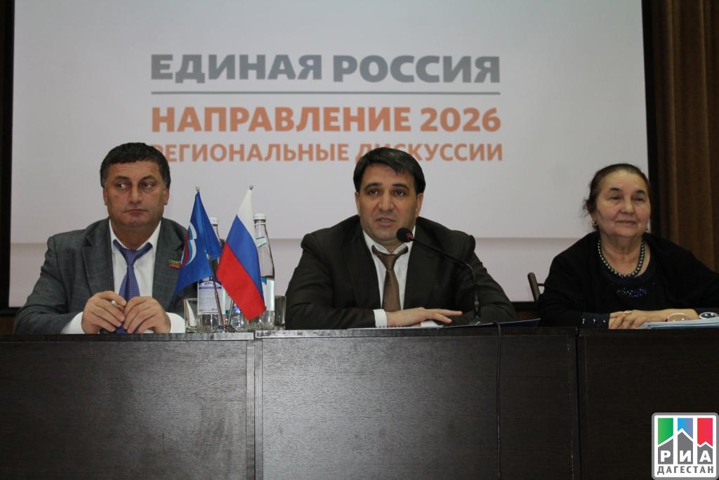 ВХасавюртовском районе партия «Единая Россия» обсудила главные направления собственной деятельности