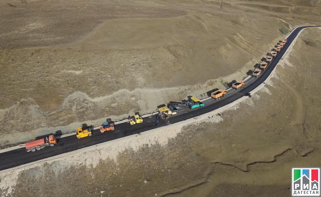 Где вДагестане завершена реконструкция очень существенной дороги