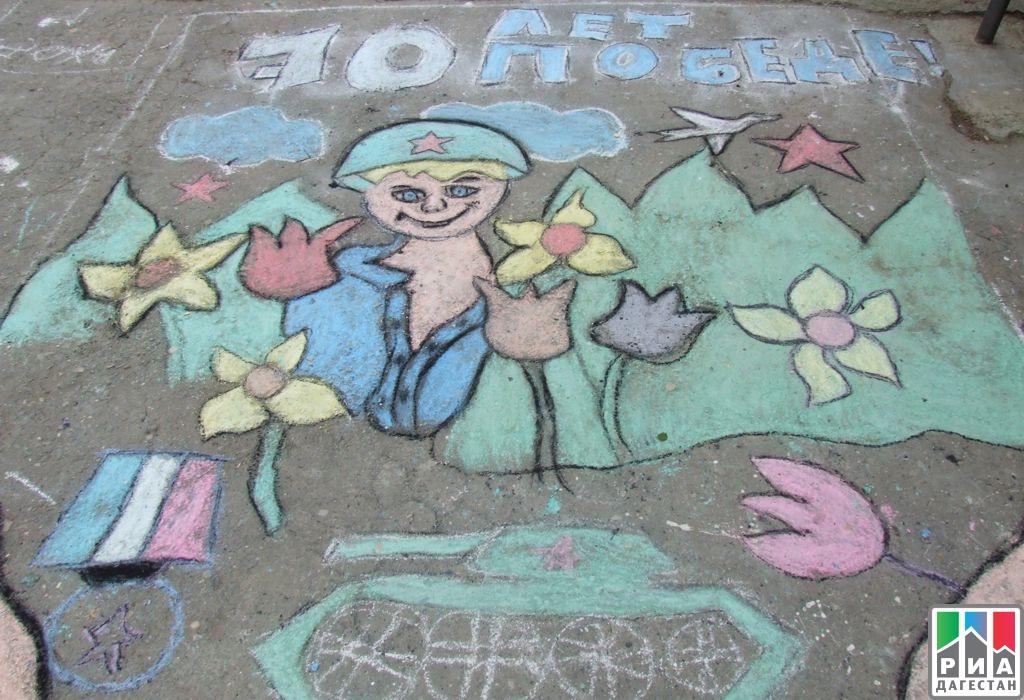 фото детские рисунки мелом на асфальте
