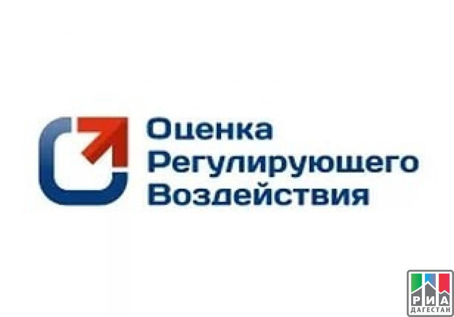Пензенская область заняла 32 место врейтинге качества оценки регулирующего влияния